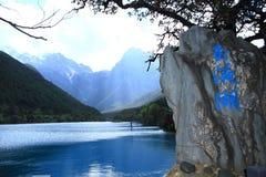 Vale da lua azul, Lijiang, China Fotografia de Stock Royalty Free