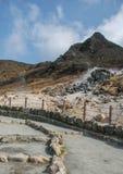 Vale de Owakudani, em HAKONE-JAPAN Fotografia de Stock