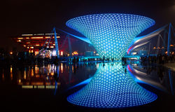 Vale ensolarado do bulevar da expo do mundo de Shanghai Imagem de Stock Royalty Free