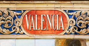 Valencia escrita en azulejos Imágenes de archivo libres de regalías