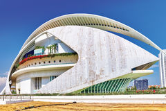 Valencia. Royalty Free Stock Image