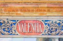 Valencia sign over a mosaic wall. Ceramic decoration on mosaic wall, Spain. Valencia theme Royalty Free Stock Image