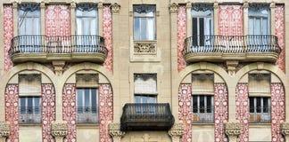 Valencia Spain, University Stock Photography