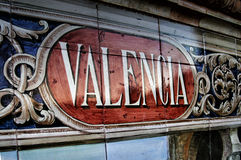 Valencia tiles on the wall. Tiles painted by hand on the wall of Plaza de Espana, Sevilla, Spain Royalty Free Stock Image