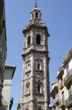 Valencia, Turm Sta Catalina Lizenzfreies Stockbild