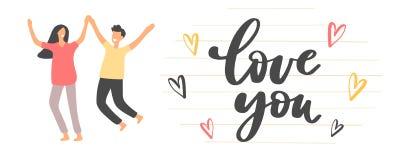 Valentin dag och gifta sig det färgrika banret med lyckliga par och text vektor illustrationer