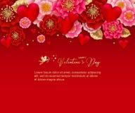 Valentin dagbaner med härliga färgrika blommor och hjärta vektor illustrationer
