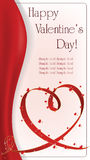 Valentin`s Day background. Vector background: Valentin`s Day card with hearts of the beautiful ribbon Stock Photo