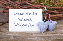 Valentin`s day Stock Images