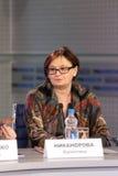 Valentina Nikanorova Photos libres de droits