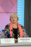 Valentina Rodionenko Images libres de droits