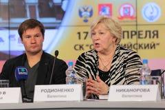 Valentina Rodionenko Stock Image