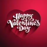 Valentine Day-Flieger Lizenzfreies Stockbild