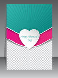 Valentine day greeting with photo container Royalty Free Stock Images