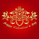 Valentine emblem gold vector Royalty Free Stock Photos
