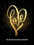 Valentine gold love heart glitter pattern card Royalty Free Stock Images