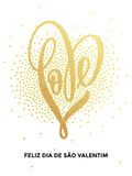 Valentine gold love heart glitter pattern card Stock Photos