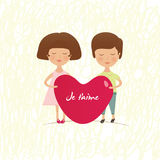 Valentine kids greeting card Stock Images