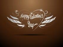Valentine logo. EPS 10 Vector Royalty Free Illustration