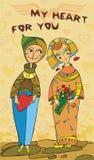 Valentine's Day. Enamored pair. Valentine's Day Stock Image