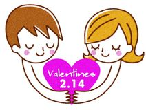 Valentine\'s Day. This is an illustration of a valentine Royalty Free Stock Photo