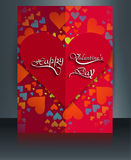 Valentine's day brochure card for heart presentation template Royalty Free Stock Photos