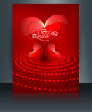 Valentine's day card heart reflection brochure template Stock Image