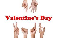 Valentines Day 2016 Stock Photos