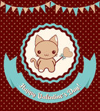 Valentine's Day - Greeting Card Stock Image
