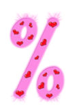 Valentine's day numeral - interest Royalty Free Stock Images