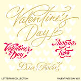 Valentine's Day. Set of Valentine's calligraphic headlines with hearts. Vector illustration. Stock Images