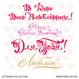 Valentine's Day. Set of Valentine's calligraphic headlines with hearts. Vector illustration. Royalty Free Stock Photo