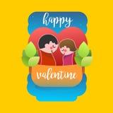 Valentine See Stockbilder