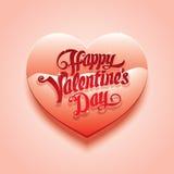 Valentine 2014 Stock Image