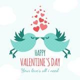 valentines дня счастливые иллюстрация вектора