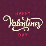 valentines дня счастливые Стоковое Фото