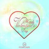 Valentines card white Stock Image