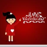 Valentines day background design. Vector illustration.  Stock Image