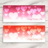 Valentines day banners set vector design illustration Royalty Free Stock Photography