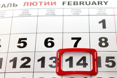 Valentines Day. Date of calendar. Stock Photos