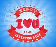 Valentines day invitation design Royalty Free Stock Image