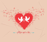 Valentines day music elements greeting card Royalty Free Stock Photos