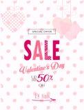 Valentines day sale banner vector illustration
