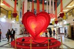 Valentines Day in Select citywalk in Saket Delhi Stock Image