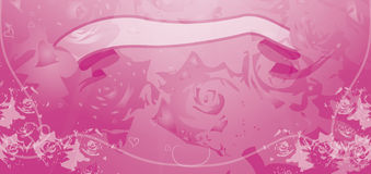 Valentines DL Flyer Stock Image