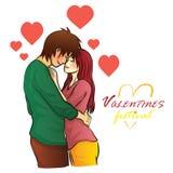 Valentines love hug Stock Images