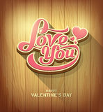 Valentines love you text design Royalty Free Stock Photography