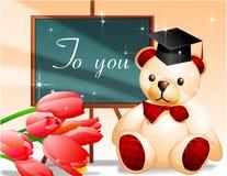 Valentines teddybear Stock Photo