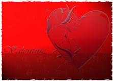 Valentinsgruß Lizenzfreies Stockfoto