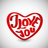 Valentinsgruß-Tageshintergrund. Lizenzfreies Stockbild